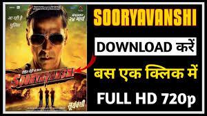 Sooryavanshi Movie Download Kaise Kare-सूर्यवंशी ऑनलाइन कैसे देखे