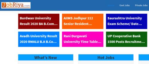 Jobriya In Hindi-Sarkari Naukari,Letest Jobs,Admit Card की जानकारी